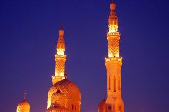 Ramadan Karim by Emuishere Peliculas / CC BY-NC-ND 2.0
