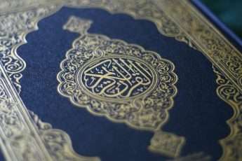 The Koran by Dave Rutt / CC BY-NC-SA 2.0