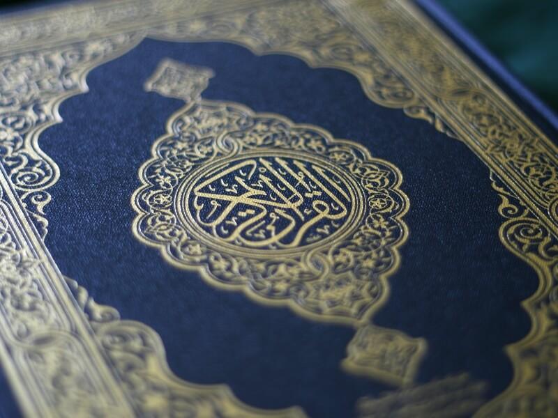 The Koran by Dave Rutt / CC BY-NC-SA 2.0