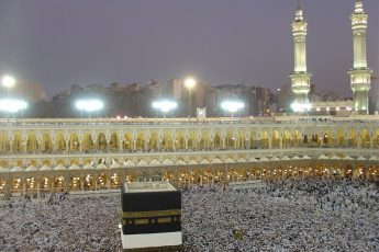 Hajj by Bilal Randeree / CC BY-NC-SA 2.0