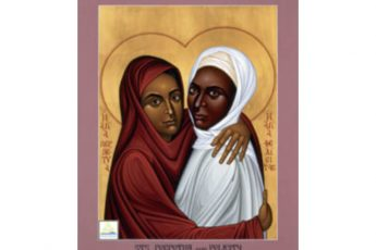 Happy Sts. Perpetua and Felicity Day! by A.Currell / CC BY-NC 2.0